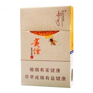 贵烟(甜鄉洞藏)